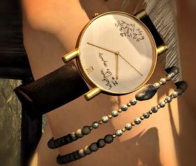 reloj-sense